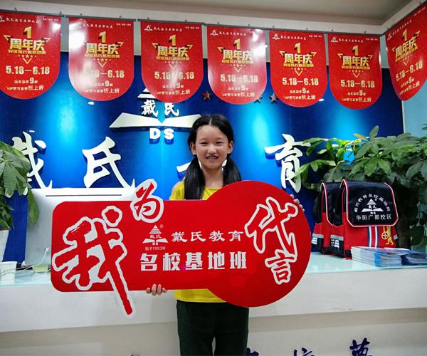 http://www.jiaokaotong.cn/zhongxiaoxue/267121.html