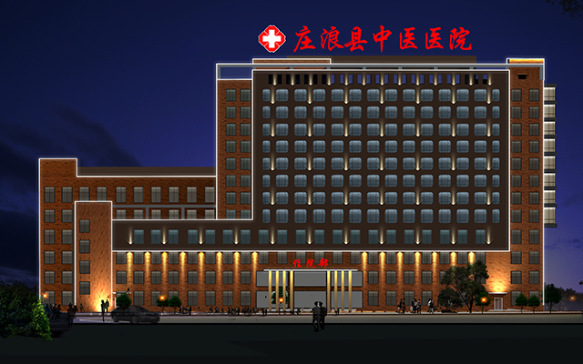 http://www.zgcg360.com/anfangzhaoming/493655.html