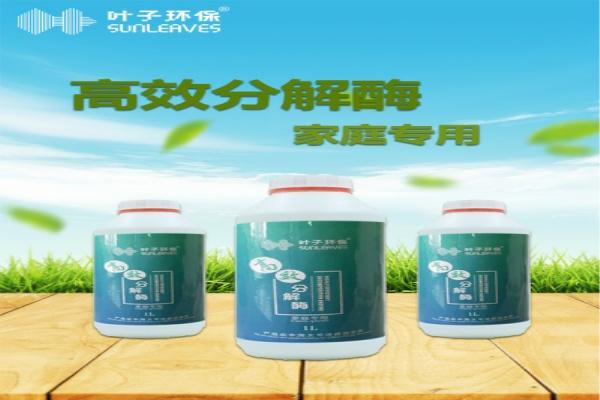 http://www.hjw123.com/shengtaibaohu/54230.html