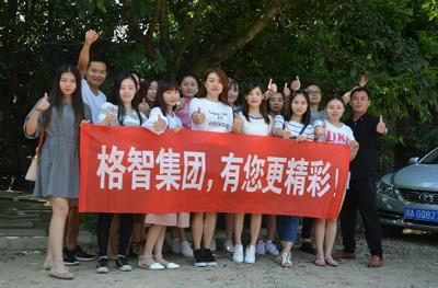 http://www.reviewcode.cn/yanfaguanli/94436.html