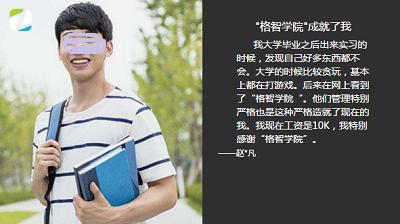 http://www.reviewcode.cn/bianchengyuyan/94264.html