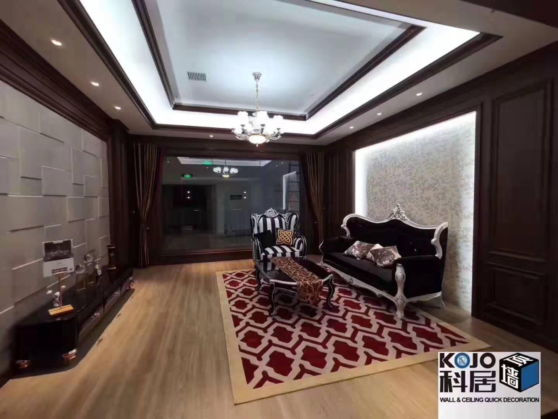 http://www.zgcg360.com/jiancaijiazhuang/491079.html