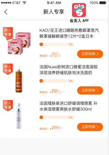http://www.xqweigou.com/dianshangjinrong/69057.html
