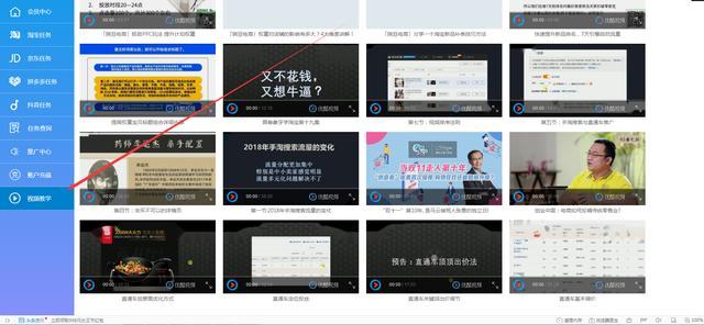 http://www.xqweigou.com/kuajingdianshang/69677.html