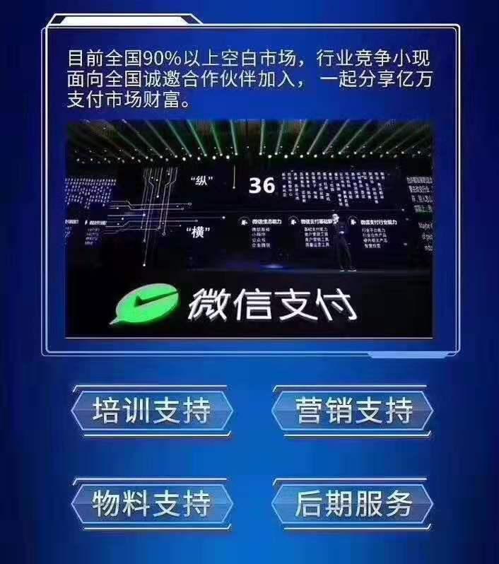 http://www.110tao.com/kuajingdianshang/87939.html