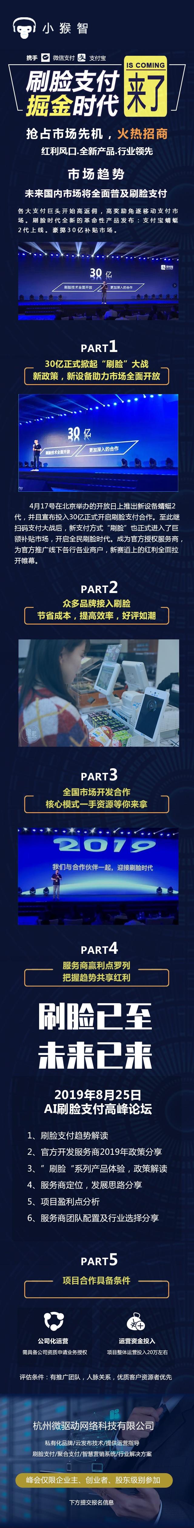 http://www.110tao.com/dianshangyunying/87940.html
