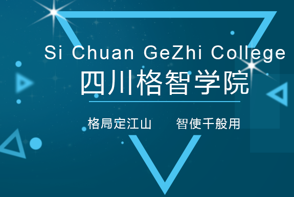 http://www.reviewcode.cn/rengongzhinen/83926.html