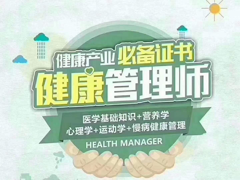 http://www.cz-jr88.com/chalingxinwen/181388.html