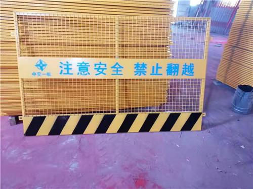 献县基坑防护网现货使用寿命
