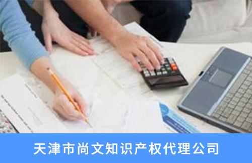 天津专利代理机构案件管理软件服