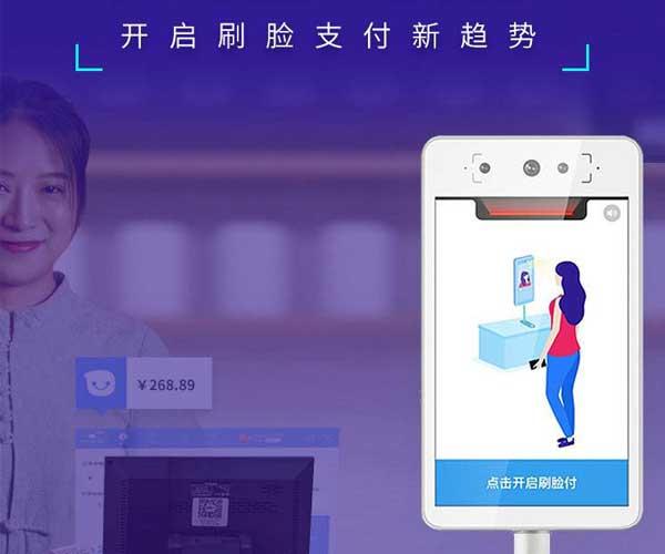 http://www.xqweigou.com/dianshangjinrong/77160.html