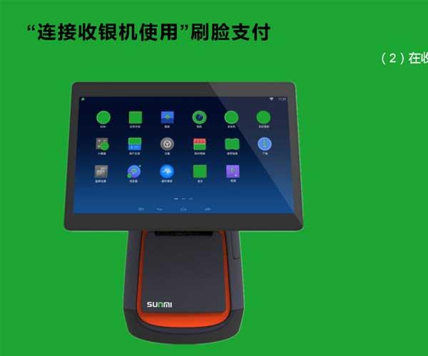 http://www.xqweigou.com/dianshangyunying/72523.html