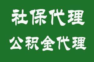 http://www.cqjhjl.com/zhongqinglvyou/148237.html
