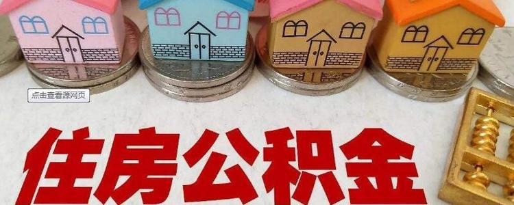 http://www.cqsybj.com/chongqinglvyou/81407.html