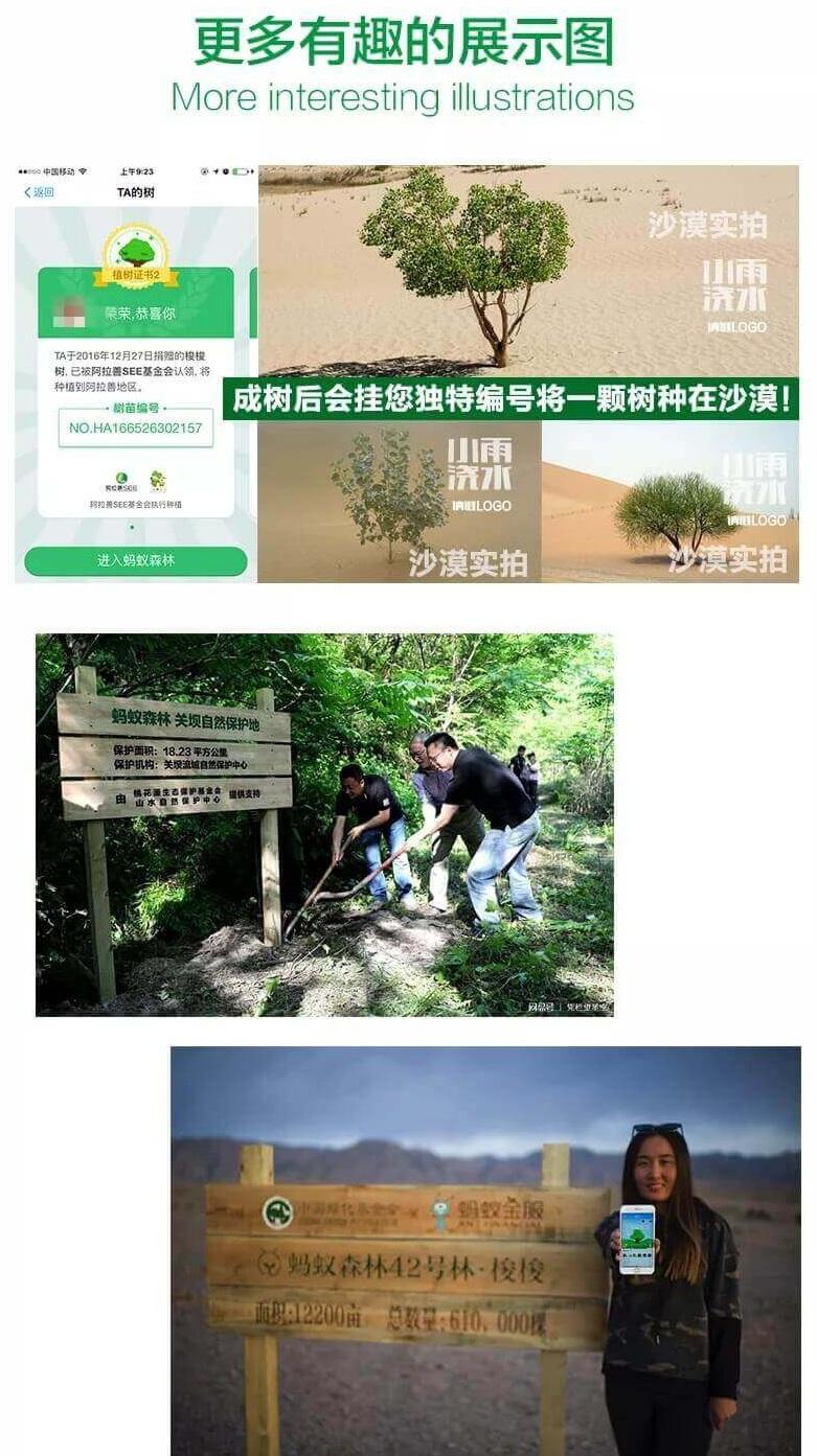 http://www.shangoudaohang.com/jinrong/228689.html