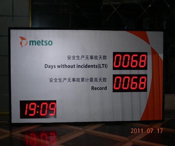 天津红桥区LED电子显示屏生产工厂