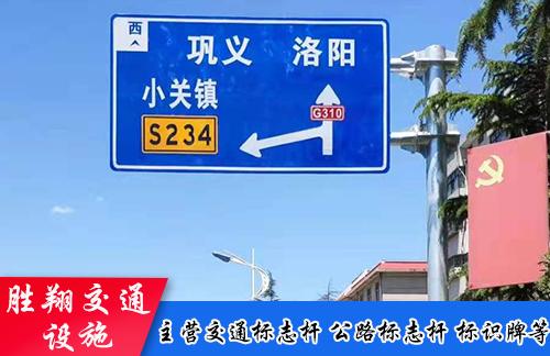 黑龙江道路标志杆施工