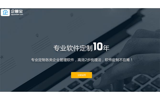http://www.reviewcode.cn/yunweiguanli/95507.html