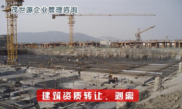 成安建筑施工资质分立想要快速办