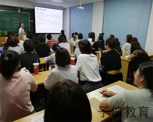 http://www.jiaokaotong.cn/huiji/266418.html