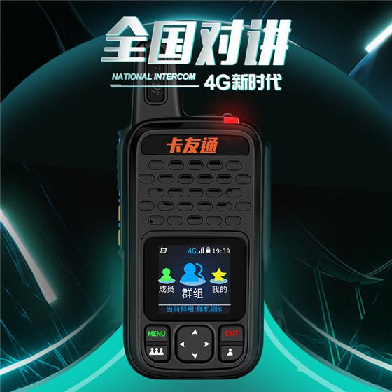 http://www.k2summit.cn/jiankangzhinan/2056153.html