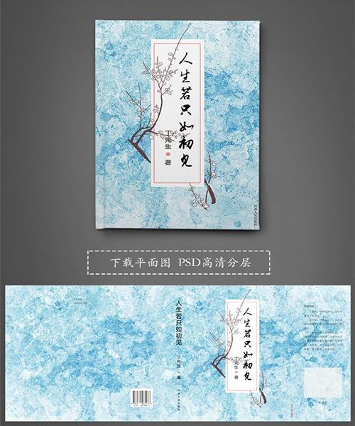 天津精美书刊印刷