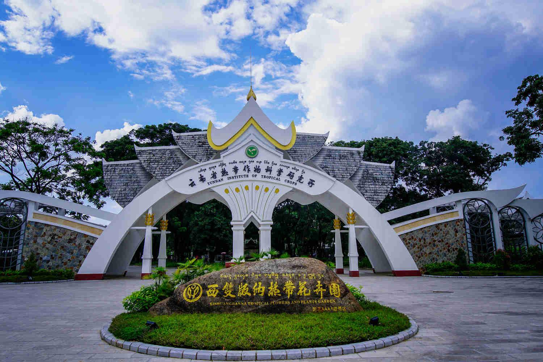 http://www.kmshsm.com/wenhuayichan/29351.html