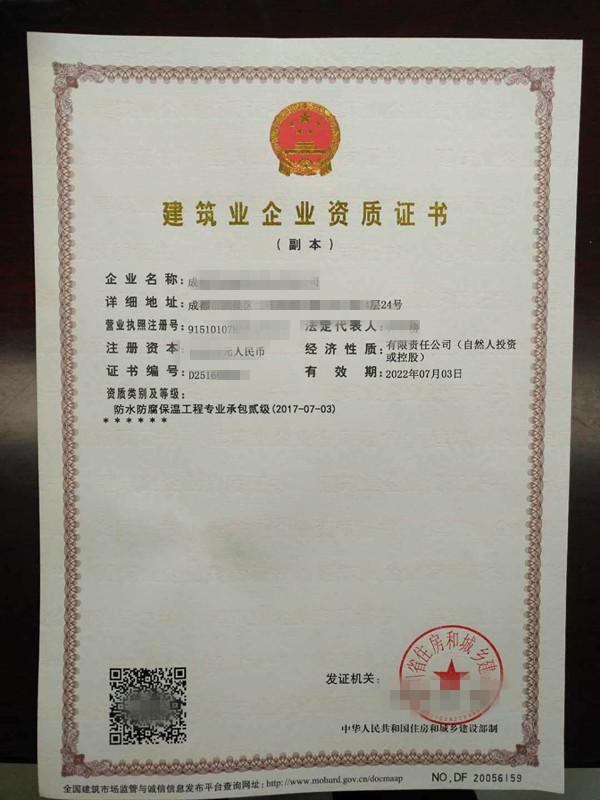 http://www.wzxmy.com/wenhuayichan/12929.html