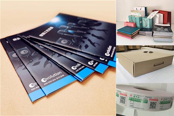 北京宣传画册印刷厂 行业新闻 丰雄广告第1张