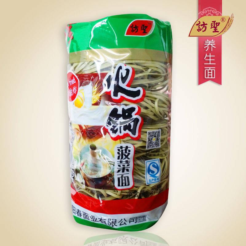 http://www.cz-jr88.com/chalingshenghuo/190128.html