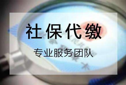 http://www.cqsybj.com/shishangchaoliu/79474.html