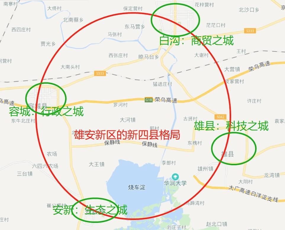 澄城_雄§安新区周边华府国际一共有几栋楼