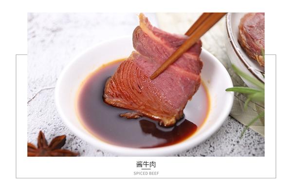 通辽无黄米膻味羊肉价高山礼盒粿怎么吃图片
