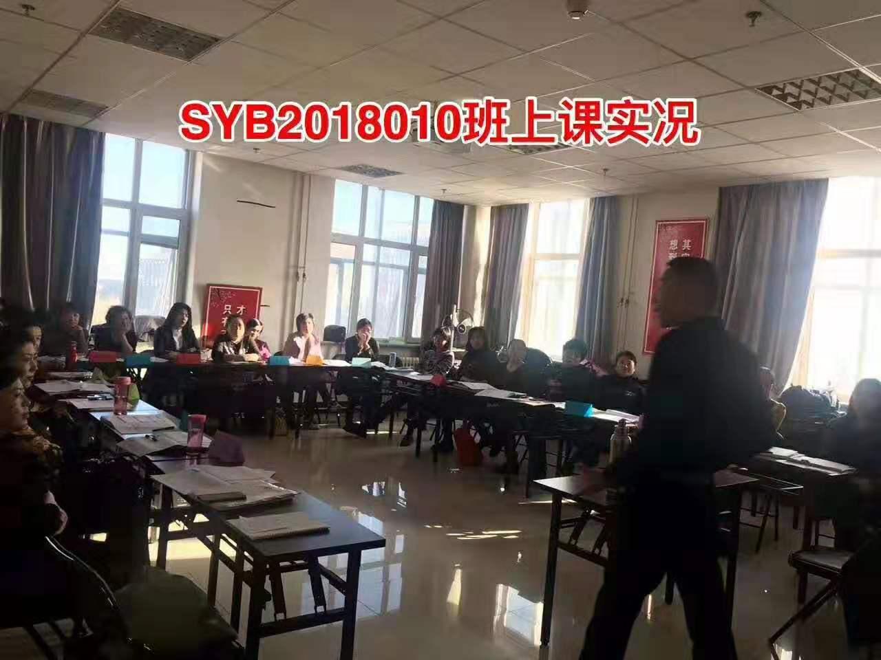 http://www.xzklgb.tw/tiyuhuodong/328477.html