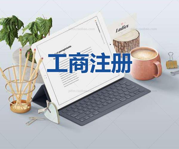 http://www.cqsybj.com/kejizhishi/86207.html