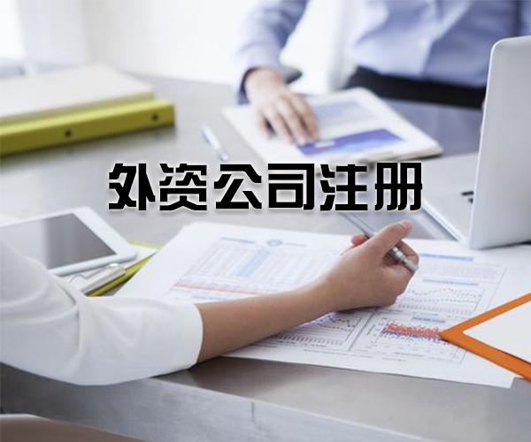 http://www.ncchanghong.com/nanchongjingji/16673.html