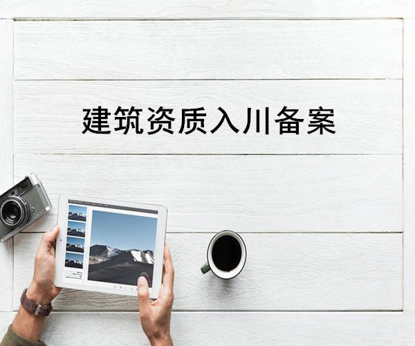 陕西省西安市碑林区公司异常经营