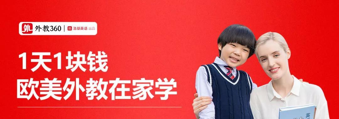 http://www.jiaokaotong.cn/shaoeryingyu/269972.html