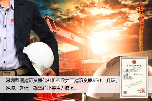 惠州惠阳市政二级资质
