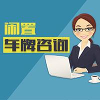 http://www.bjgjt.com/wenhuayichan/123948.html
