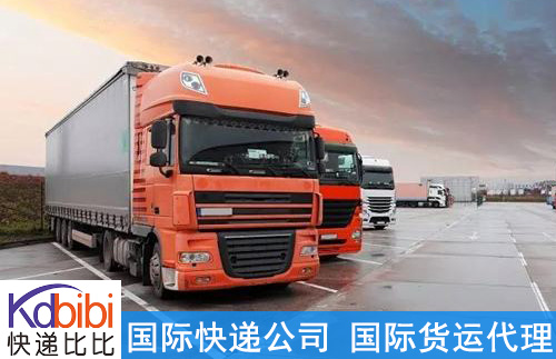 http://www.shangoudaohang.com/shengxian/256817.html