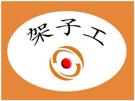http://www.cqsybj.com/chongqingjingji/100499.html