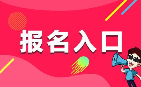 http://www.umeiwen.com/jiaoyu/1595074.html