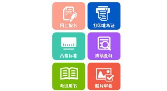 http://www.880759.com/zhanjianglvyou/17420.html