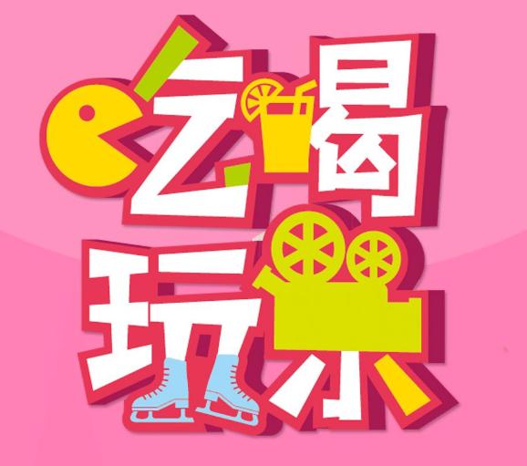 怎样成为侠侣亲子游的分销-侠侣亲子游注册插图(2)