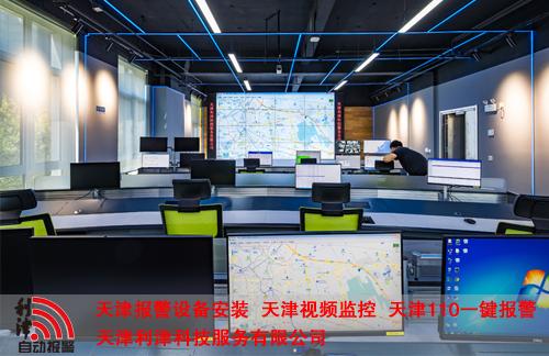 天津中小学一键报警设备安装