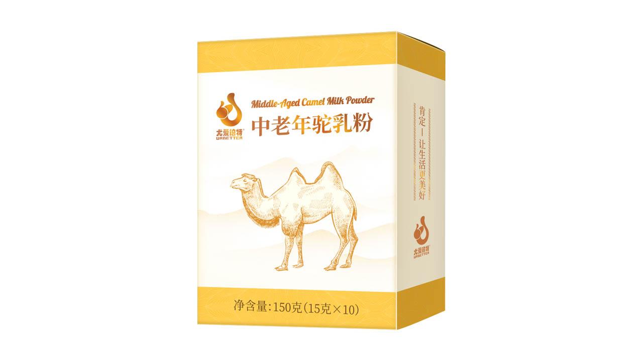 ***善新鲜骆驼奶粉批发出厂价