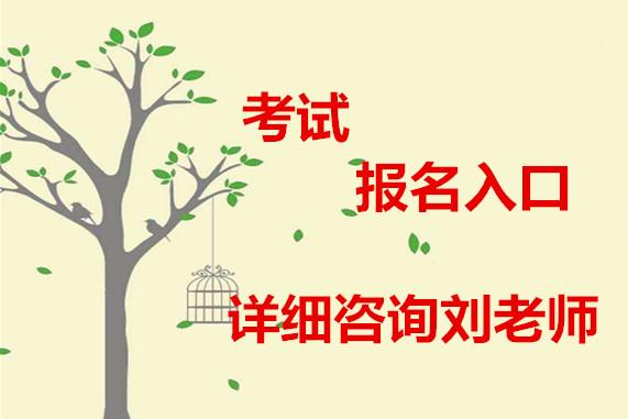 辽宁省能量疗愈师去哪报名2020年
