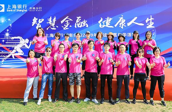 老虎机援助武汉医疗队人数游戏哪个网站最正规上海学校传布片创制公司浅析企业专题片奈何配音