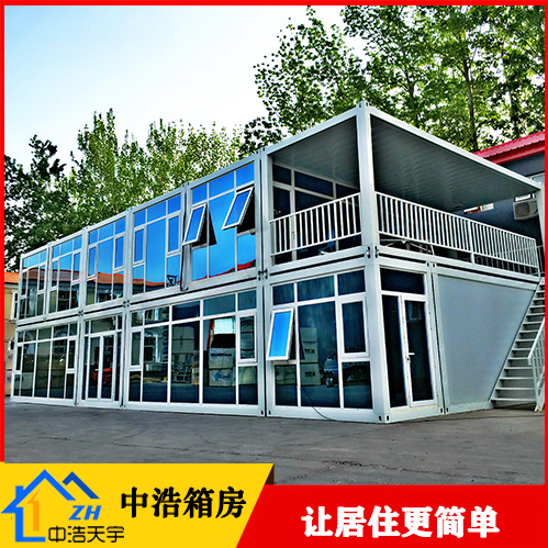 http://www.k2summit.cn/jiaoyuxuexi/2053963.html